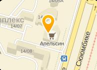 Страховой центр «Чулман»