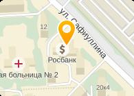 ВОСТОК-СЕРВИС-КАЗАНЬ, ЗАО