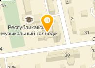УДМУРТГАЗКОМПЛЕКТ, ООО