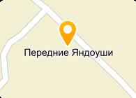 ЯНДОУШСКИЙ СХПК