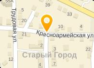 КАНАШСКИЙ ЗАВОД ЭЛЕКТРОПОГРУЗЧИКОВ ОАО