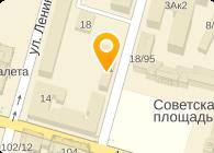 № 57 ГУП БАШФАРМАЦИЯ РБ