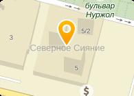 АКНАР ПФ ТОО