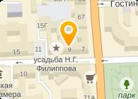 ТРИАДА-ФЛЕКС, ООО