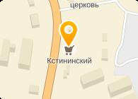 Кстининский газовый участок