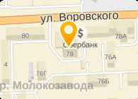 ФГБУ «КИРОВМЕЛИОВОДХОЗ»