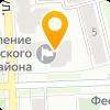 МУ АДМИНИСТРАЦИЯ ПЕРВОМАЙСКОГО РАЙОНА ГОРОДА КИРОВА