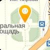 № 150 ДЕТСКИЙ САД АНТОШКА