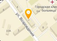 ЛИЦЕЙ ЕСТЕСТВЕННЫХ НАУК Г. КИРОВА