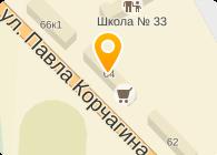 РУСЬ № 5 ПУНКТ ПРОКАТА, МУП