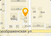 ДИСКО, ООО