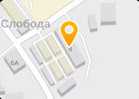 САВИНЫХ Т.Н.