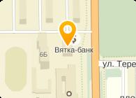 ГУ КИРОВО-ЧЕПЕЦКАЯ ЦЕНТРАЛЬНАЯ АПТЕКА МЧС-52