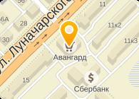 РИПО (РЕМОНТ И ПОШИВ ОБУВИ) ПКФ, ООО
