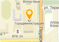 ГУ Управление образования администрации Кирово-Чепецкого района