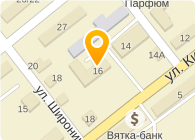 ГУ Администрация Верхнекамского района