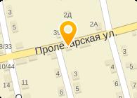 ООО КОТЕЛЬНИЧ, ПОРТ