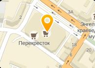 КРАСНОКУТСКИЙ РУПС