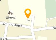 ХОХОЛКИН, ЧП