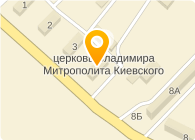 КОММУНАРСКОЕ, ЗАО