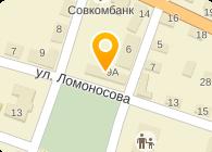 № 139 ЦЕНТРАЛЬНАЯ РАЙОННАЯ