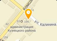 СБ РФ ОТДЕЛЕНИЕ № 8153