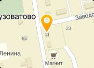 ОСП по Кузоватовскому району