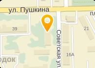 """ГБУЗ """"Центральная городская больница """""""