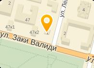 ГУП № 135 БАШФАРМАЦИЯ РБ