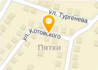 БАШКИРНЕФТЕПРОДУКТ ОАО № 43