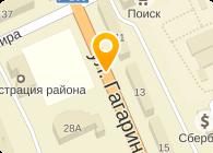 БАНК СБЕРБАНКА РФ ШАБАЛИНСКОЕ ОТДЕЛЕНИЕ № 4374