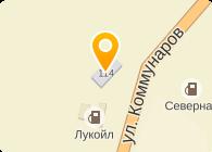 ЛЫСЬВЕНСКИЙ ГОРМОЛЗАВОД, ТОО