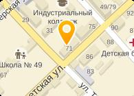 КСП-ОРСК, ООО