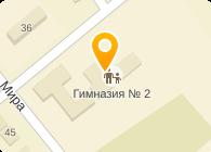 ТИМЕРЛАН ФИРМА ООО