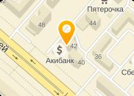 АКИБАНК ОАО НИЖНЕКАМСКИЙ ФИЛИАЛ