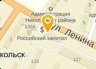 СБ РФОТДЕЛЕНИЕ № 4278