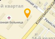 ГУЗ Новоульяновская городская больница им. А.Ф.Альберт