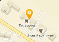 ОАО ОРИОН