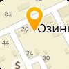 ОЗИНСКОЕ, ЗАО