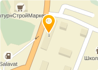 УРАЛСИБ ОАО ОТДЕЛЕНИЕ