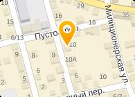 ЮТА ФИРМА, ООО