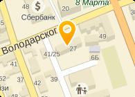 ТЕКСТИЛЬ-ЦЕНТР, ООО