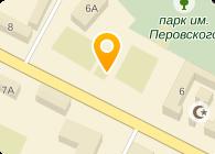 ОРЕНДРЕВ