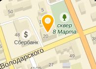 ОФИСНАЯ ПОЛИГРАФИЯ БЕРНИКОВ С.И.