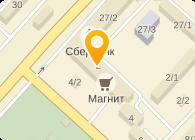 КОММАРКЕТ, ООО