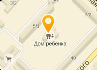 ГУЗ Оренбургский областной дом ребёнка