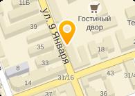 РЕГИОН-ТЭК ИФ, ООО