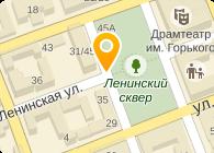 ЭНЕРГОСЕРВИСЛЮКС, ООО