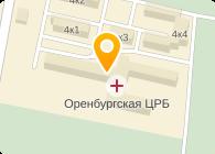 ГАУЗ «Оренбургская районная больница»