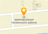 АНО Редакция газеты «Степные зори»